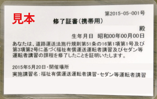 fukushi_shu_02